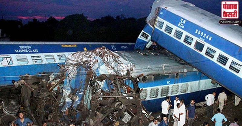 कलिंग उत्कल ट्रेन हादसे के मामले में रेलवे के पांच अधिकारियों के खिलाफ नोटिस जारी