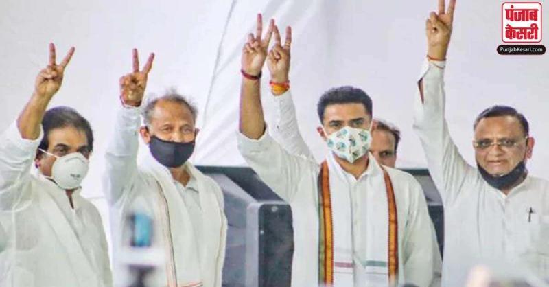 राजस्थान : विधायक दल की बैठक के बाद कांग्रेस ने कहा- सभी विधायकों ने भाजपा का षड्यंत्र विफल करने का लिया संकल्प