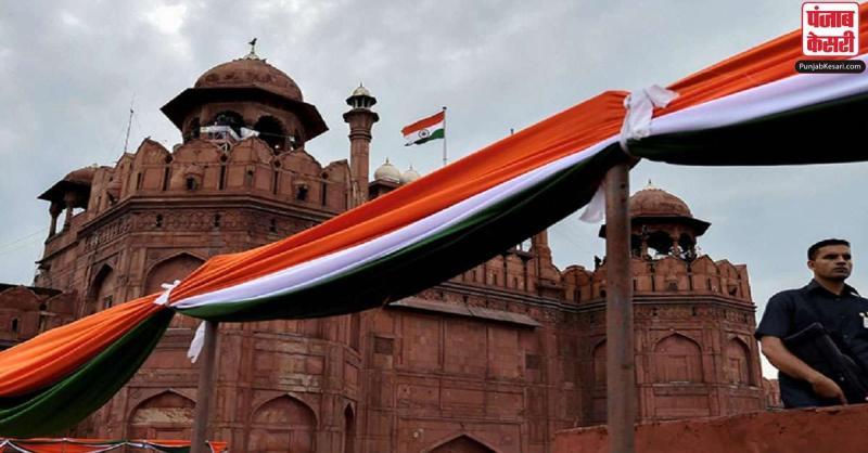 स्वतंत्रता दिवस : कोरोना  महामारी के बीच हर साल से अलग होगा समारोह, दिल्ली में की गई बहुस्तरीय सुरक्षा व्यवस्था