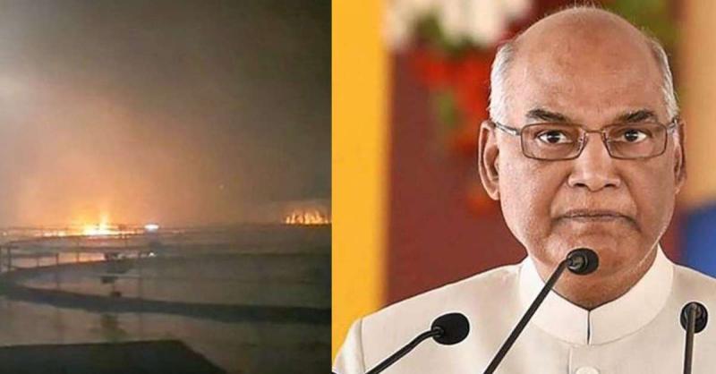श्रीसैलम पनबिजली प्लांट हादसा: 9 लोगों की मौत होने की पुष्टि, राष्ट्रपति रामनाथ कोविंद ने जताया दुख
