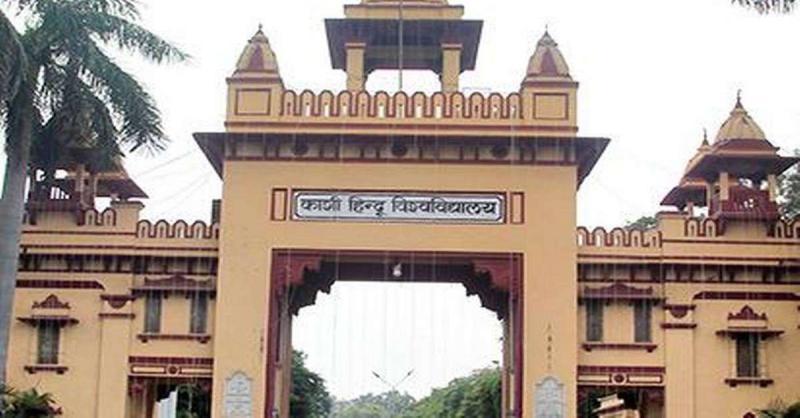 BHU के छात्रों को आक्रामक प्रदर्शन के बाद यूनिवर्सिटी के अस्पताल मिली मुफ्त इलाज की अनुमति