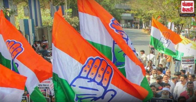 कांग्रेस ने केंद्र पर लगाया कुप्रबंधन का आरोप, GST को लेकर की यह मांग
