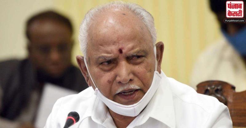मुख्यमंत्री येदियुरप्पा बोले- एफडीआई आकर्षित करने का उदाहरण प्रस्तुत करने को प्रतिबद्ध है कर्नाटक