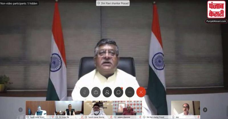 रवि शंकर प्रसाद ने स्टार्टअप प्रतियोगिता 'चुनौती' की शुरुआत की, स्टार्टअप्स को मिलेगा बड़ा फायदा
