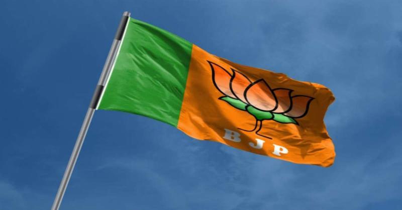 31 अगस्त को होगी BJP उत्तराखंड प्रदेश कार्यसमिति की बैठक