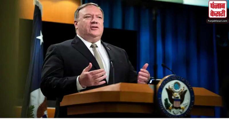 अमेरिका का फिर चीन पर निशाना, सीमा पर अपने पड़ोसियों को परेशान करने का लगाया आरोप