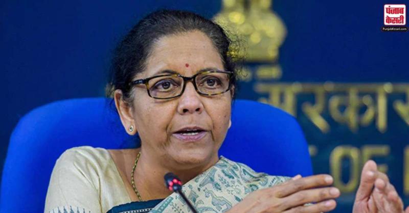 वित्त मंत्री निर्मला सीतारमण ने बैंकों को कर्ज पुनर्गठन योजना 15 सितंबर तक लागू करने को कहा