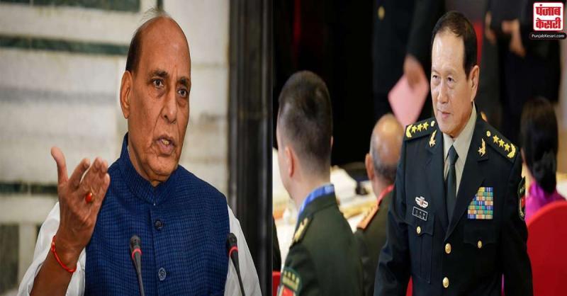 LAC विवाद के बीच चीन के रक्षा मंत्री ने राजनाथ सिंह के साथ बैठक की इच्छा जताई
