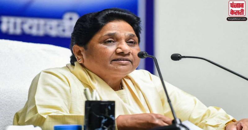 मायावती ने योगी सरकार पर साधा निशाना, कहा- UP में दलित, मुस्लिम और ब्राम्हणों का हो रहा उत्पीड़न