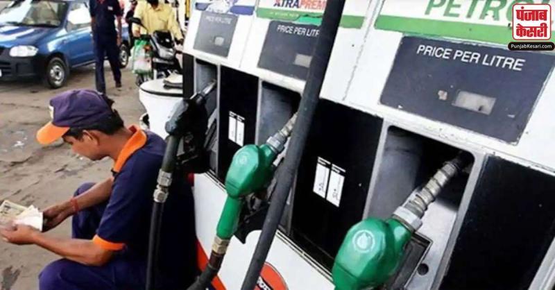 आज फिर घटे डीजल के दाम, पेट्रोल के रेट स्थिर, जानिए प्रमुख शहरो में क्या है आज का भाव
