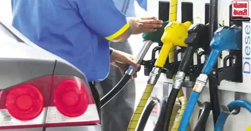 डीजल के दाम में राहत, पेट्रोल के रेट में नहीं हुआ कोई बदलाव, जानिए आज की कीमत