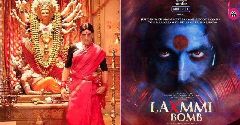 अक्षय कुमार की 'लक्ष्मी बॉम्ब' को अब थिएटर खुलने का है इंतजार,रद्द हुआ फिल्म को ओटीटी पर रिलीज का प्लान