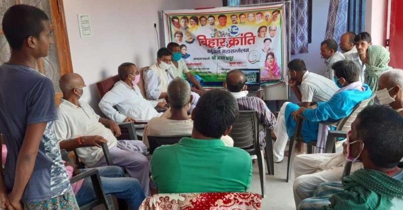 बिहार में सत्ता परिवर्तन के लिए आज कांग्रेस ने वर्चुअल बिहार क्रांति से किया आगाज: मंजुबाला पाठक