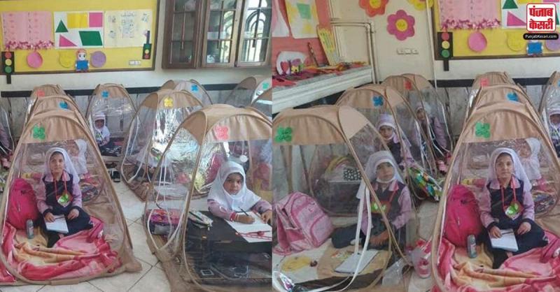 कोरोना काल में ईरान के राष्ट्रपति ने स्कूल खोलने का लिया फैसला, प्लास्टिक टेंट में पढ़ते दिखे बच्चे
