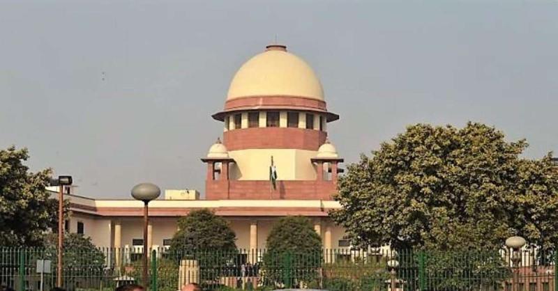 मराठा समुदाय को आरक्षण देने वाले महाराष्ट्र सरकार के कानून पर SC ने लगाई रोक