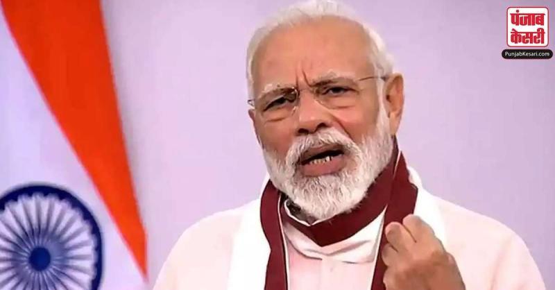 PM मोदी आज करेंगे मत्स्य संपदा योजना का शुभारंभ, किसानों के लिए ई-गोपाला ऐप भी करेंगे लांच