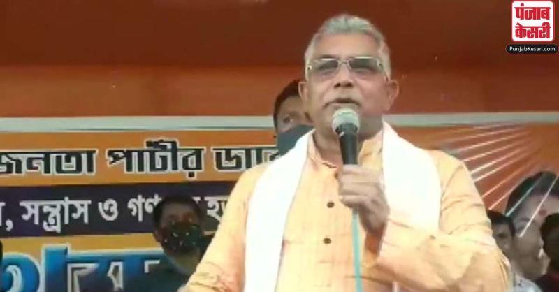 पश्चिम बंगाल : BJP अध्यक्ष दिलीप घोष बोले-कोरोना खत्म फिर भी लॉकडाउन लगा रही हैं ममता दीदी