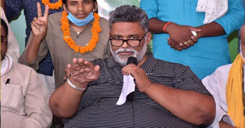 दलित को मुख्यमंत्री बनाने की घोषणा करें नीतीश कुमार : पप्पू यादव
