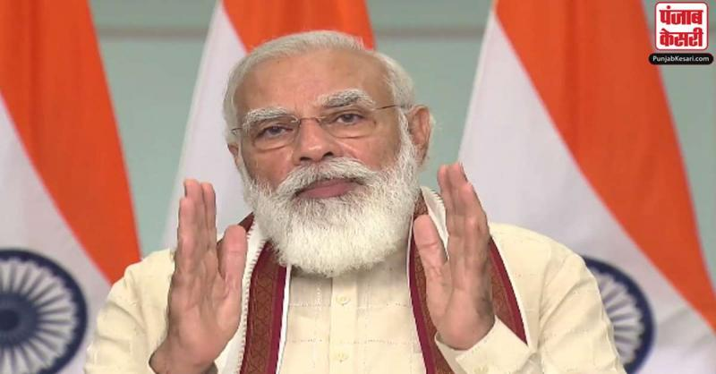 MP : पीएम मोदी ने पौने दो लाख परिवारों का कराया गृह प्रवेश, कहा- आपदा को अवसर में बदला