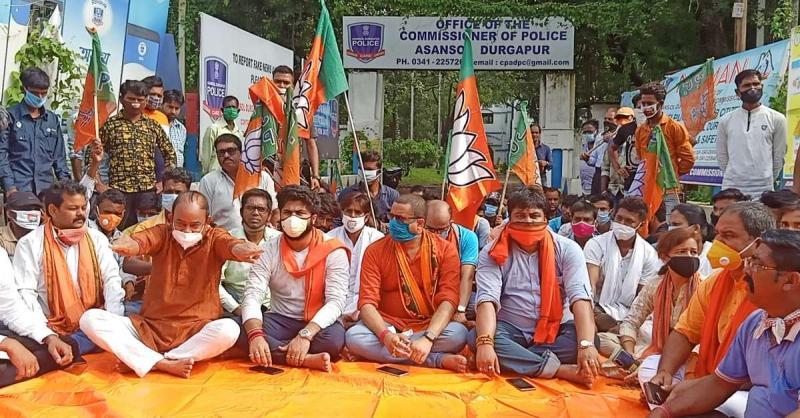 पश्चिम बंगाल : पुलिस आयुक्त कार्यालय के बाहर धरना प्रदर्शन करने  के आरोप में भाजपा के कार्यकर्ता गिरफ्तार