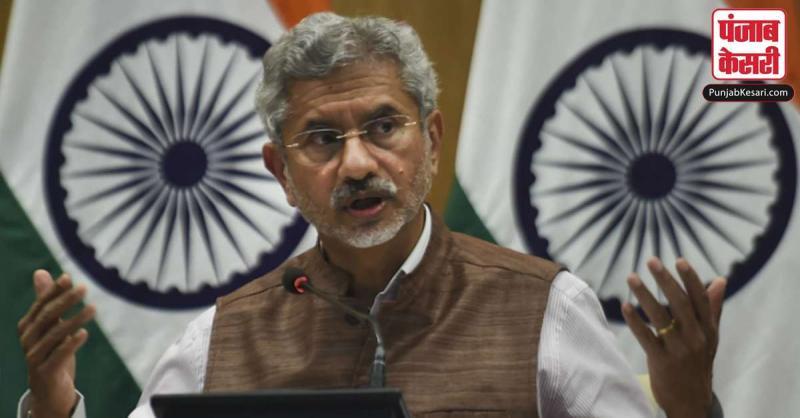अफगानी सरजमीं से भारत विरोधी गतिविधियों का इस्तेमाल नहीं होने देंगे : विदेश मंत्री एस जयशंकर