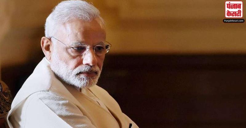 रघुवंश प्रसाद के निधन पर पीएम मोदी ने जताया दुख, कहा- आखिरी चिट्ठी में बताए कार्य उतरेंगे जमीन पर