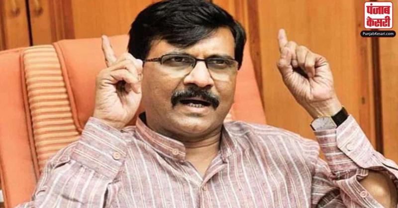 मुंबई को बदनाम करने वाली कंगना को BJP का समर्थन दुर्भाग्यपूर्ण : संजय राउत