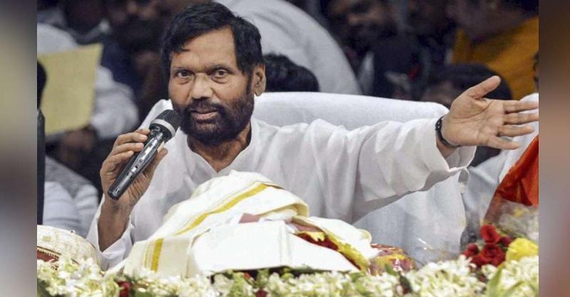 रघुवंश प्रसाद सिंह के निधन पर राम विलास पासवान ने जताया शोक, कहा- पूरी जिंदगी सामाजिक न्याय की लड़ाई लड़ते रहे