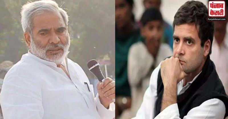 रघुवंश प्रसाद सिंह के निधन पर कांग्रेस ने जताया शोक, कहा- भारतीय राजनीति के लिए अपूरणीय क्षति