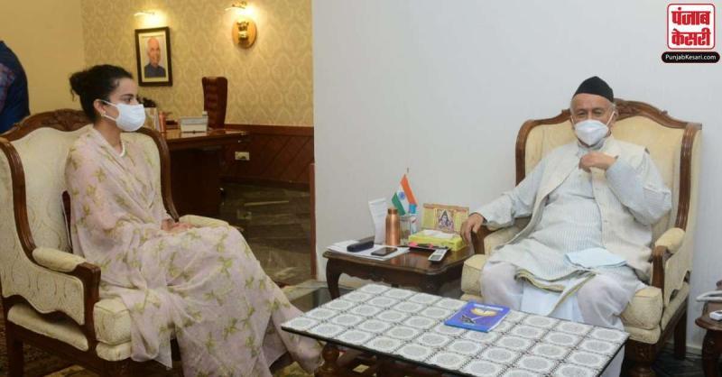 कंगना रनौत ने महाराष्ट्र के राज्यपाल से की मुलाकात, बोलीं- अपने साथ हुई ''नाइंसाफी'' के बारे में बताया