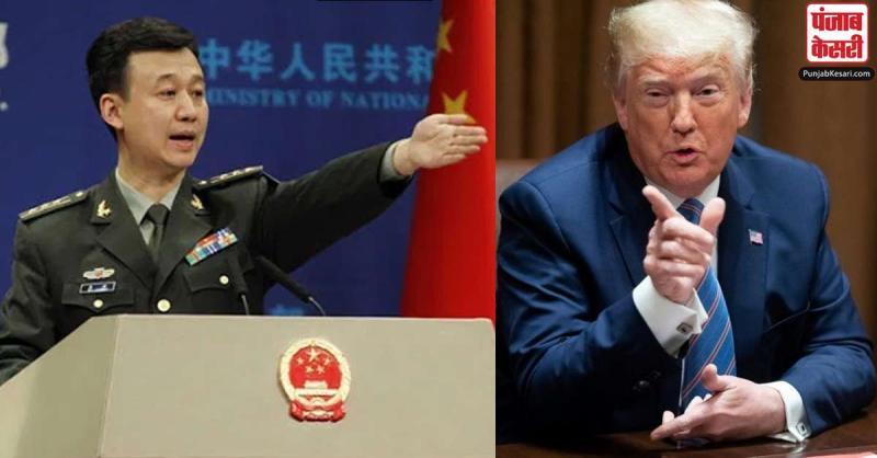 चीनी रक्षा मंत्रालय का अमेरिका पर तीखा हमला, विश्व शांति के नाम पर चली नयी चाल