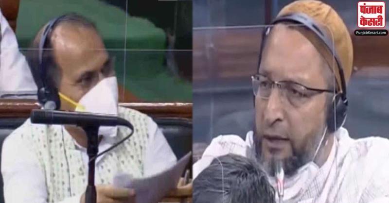 प्रश्नकाल निलंबन पर अधीर रंजन और ओवैसी ने सरकार को घेरा, कहा - लोकतंत्र का गला घोंटा गया