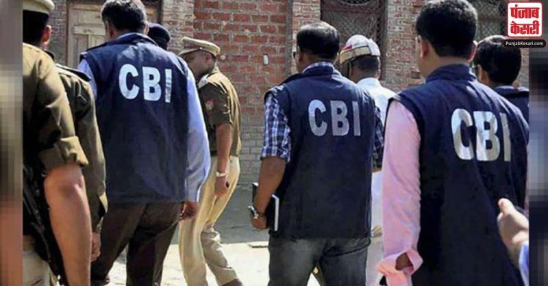 जम्मू-कश्मीर : CBI ने पूर्व मंत्री के ठिकानों पर की छापेमारी, शिक्षा न्यास के खिलाफ मामला दर्ज