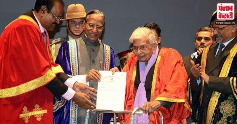 अर्थशास्त्र से 98 वर्ष की आयु में MA करने वाले राजकुमार वैश्य का निधन , CM नीतीश ने जताया शोक