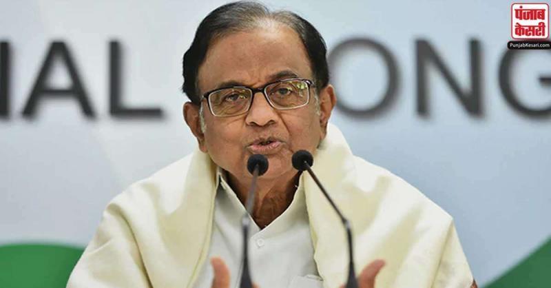 भारत ऐसा अनूठा संसदीय लोकतंत्र है जहां सवाल करने की अनुमति नहीं है : चिदंबरम