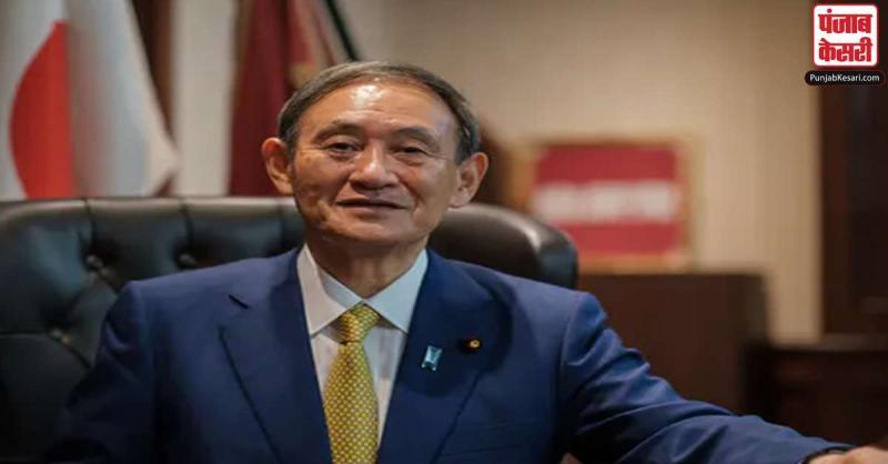 योशिहिदे सुगा बने जापान के नए प्रधानमंत्री, पीएम मोदी ने दी बधाई