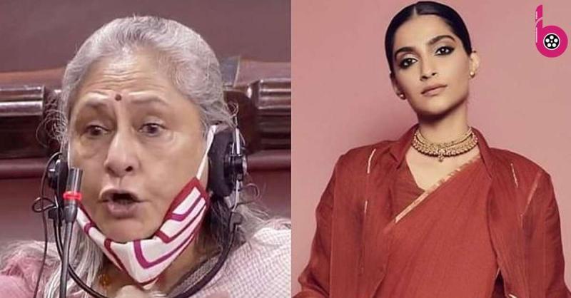 जया बच्चन का पक्ष लेते हुए सोनम कपूर बोलीं- 'मैं बनना चाहती हूं उनके जैसा'