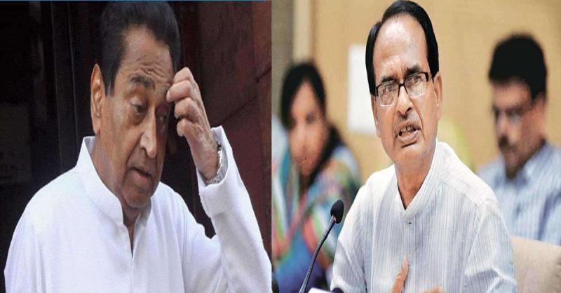 MP के दमोह में आकाशीय बिजली गिरने से 7 लोगों की मौत पर CM शिवराज और कमल नाथ ने जताया शोक