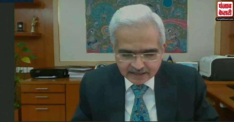 रिजर्व बैंक अर्थव्यवस्था की गति बढ़ाने के लिए जरूरी कदम उठाने को तैयार: RBI गवर्नर