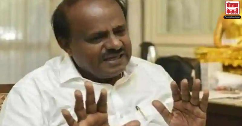 कर्नाटक : कुमारस्वामी ने कहा- देश की प्राचीन संस्कृति का अध्ययन करने संबंधी समिति का पुनर्गठन किया जाए