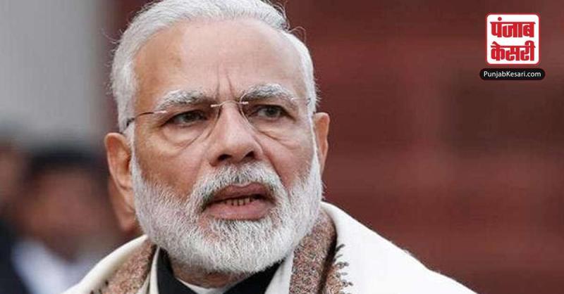 कोटा में नाव पलटने से हुई मौतों पर PM मोदी ने जताया दुख