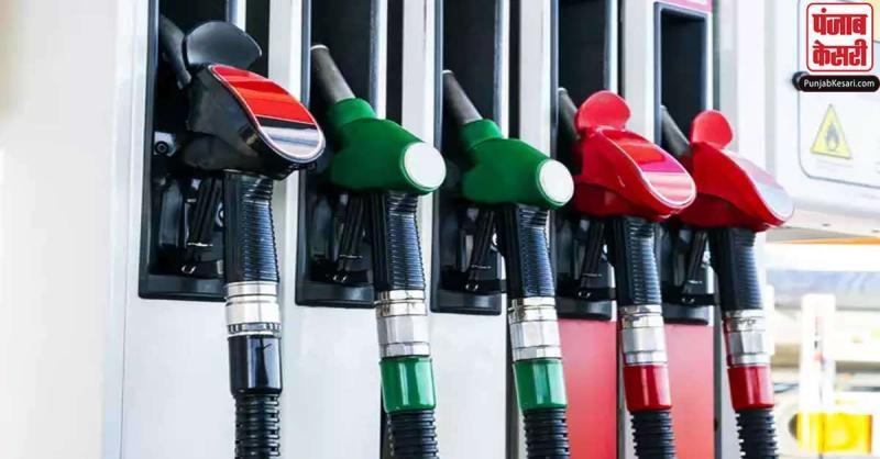 पेट्रोल और डीजल के भाव में आज हुई कटौती, जानिए प्रमुख महानगरों के रेट