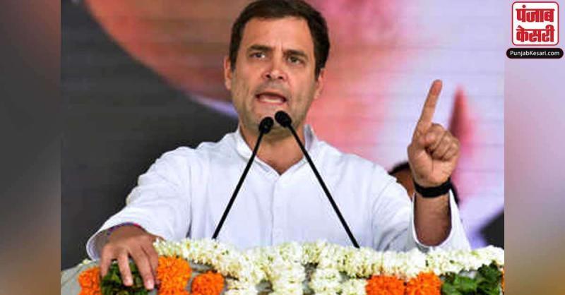बेरोजगारी दिवस के अवसर पर राहुल ने केंद्र पर साधा निशाना, कहा- सरकार कब तक रोजगार देने से पीछे हटेगी
