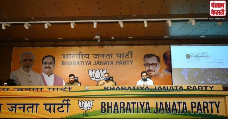 भाजपा ने पीएम मोदी के जन्म दिवस पर उनकी जीवनी से जुड़ी वेबसाइट और ई-बुक लॉन्च