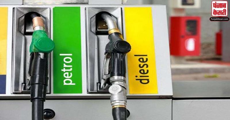 पेट्रोल और डीजल के दाम में लगातार दूसरे दिन बड़ी गिरावट, जानिए आज के रेट
