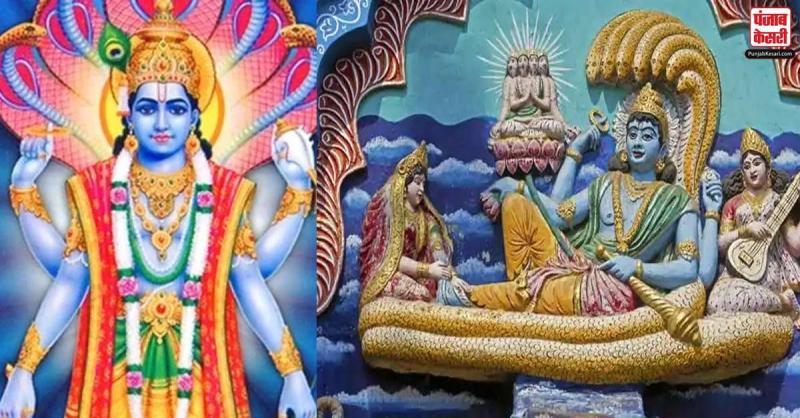 भगवान विष्णु के इन प्रभावी मंत्रों का जाप मलमास में करने से सभी मनोकामनाएं होंगी पूर्ण