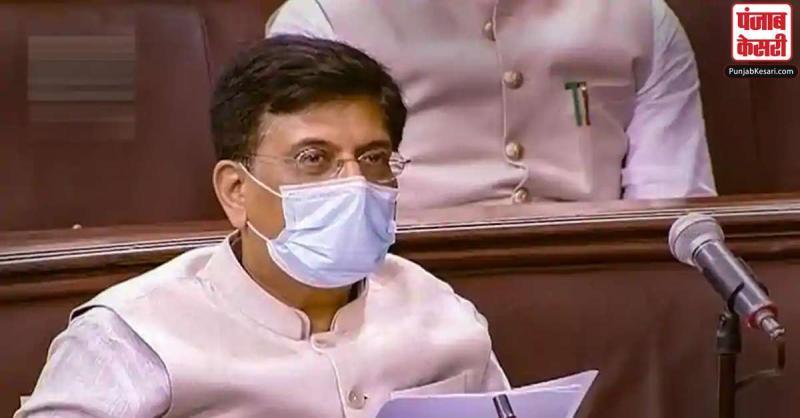 रक्षा क्षेत्र में आत्मनिर्भरता बढ़ाने के लिए सरकार ने FDI का फैसला किया: पीयूष गोयल