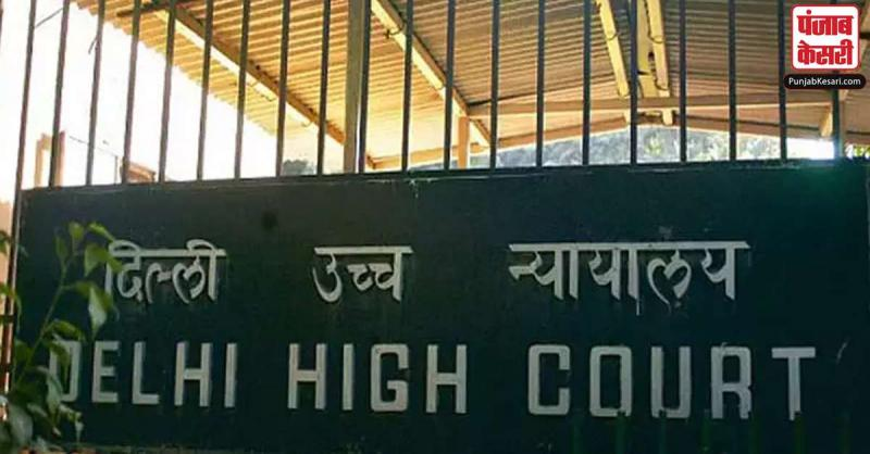 दिल्ली HC का स्कूलों को दिए निर्देश, जरूरतमंद छात्रों को इंटरनेट और डिजिटल गैजेट्स कराएं मुहैया