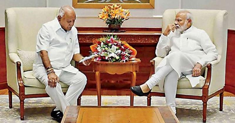 येदयुरप्पा ने प्रधानमंत्री से की मुलाकात, बेंगलुरु टेक समिट के उद्घाटन के लिए किया आमंत्रित