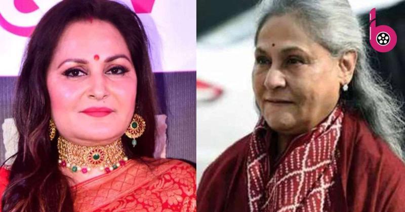 मेरे लिए कभी क्यों नहीं आवाज उठाई?...जया प्रदा ने जया बच्चन पर ऐसे किया वार,कंगना को बताया सही